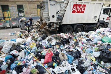 Вывоз мусора без лицензии ответственность